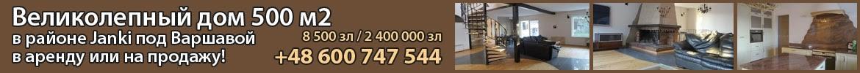 Świąteczna promocja 4 1170x100