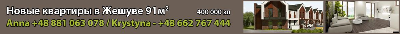 Świąteczna promocja 2 1170x100