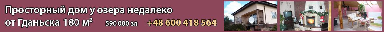 Świąteczna promocja 3 1170x100