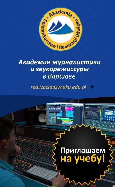 Akademia dziennikarstwa 370x600 px