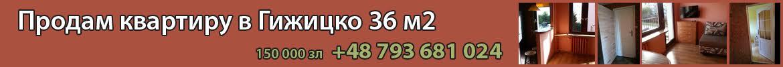 Świąteczna promocja 5 1170x100